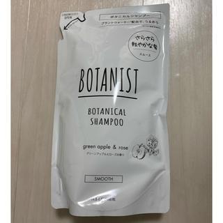 ボタニスト(BOTANIST)のボタニストシャンプー(440ml)詰め替え用(シャンプー)
