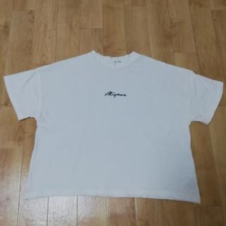 しまむら - しまむら ドロップドショルダー 白Tシャツ