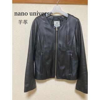 ナノユニバース(nano・universe)のnano universe(ナノユニバース)美品 人気羊革!ライダースジャケット(ライダースジャケット)