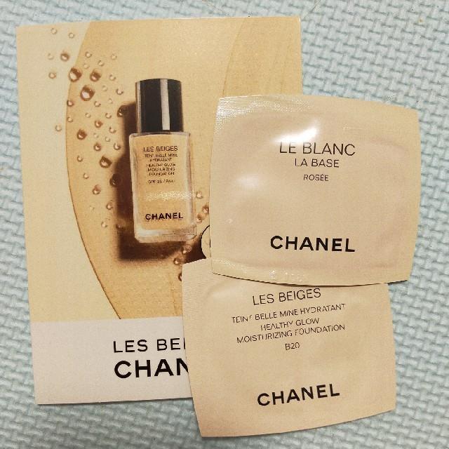 CHANEL(シャネル)のシャネル サンプル ファンデ コスメ/美容のベースメイク/化粧品(ファンデーション)の商品写真