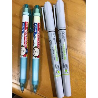 ミツビシエンピツ(三菱鉛筆)のシャープペンシル2本とラインマーカー付きボールペン2本(ペン/マーカー)
