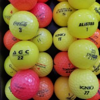 ブリヂストン(BRIDGESTONE)のロストボール カラーMIX  28球(その他)