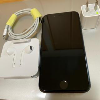 Apple - iPhone 8 au SIMロック解除済 ◯