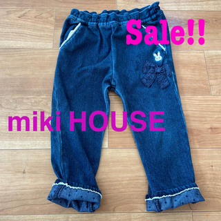 mikihouse - 本日 SALE!!miki HOUSE ミキハウス  ズボン 女の子 90