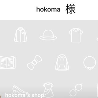 H&M - 新品♡プーさん✖︎ハチさんカバーオール 黄色