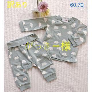 エイチアンドエム(H&M)の新品♡h&m 雲柄長袖パジャマ 前開き(パジャマ)