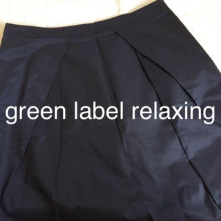 green label relaxing - green label relaxing 台形スカート