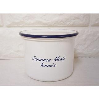 サマンサモスモス(SM2)のサマンサモスモスホームズ*SHロゴホーロー風キャニスター(収納/キッチン雑貨)