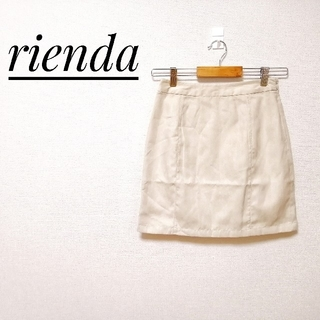 リエンダ(rienda)の☆半額☆ リエンダ rienda タイトスカート ミニスカート ベージュ  新品(ミニスカート)