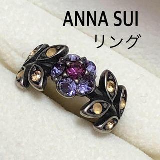 ANNA SUI - ANNA SUI アナスイリング
