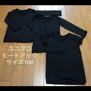 ユニクロ ヒートテック 半袖長袖 3枚