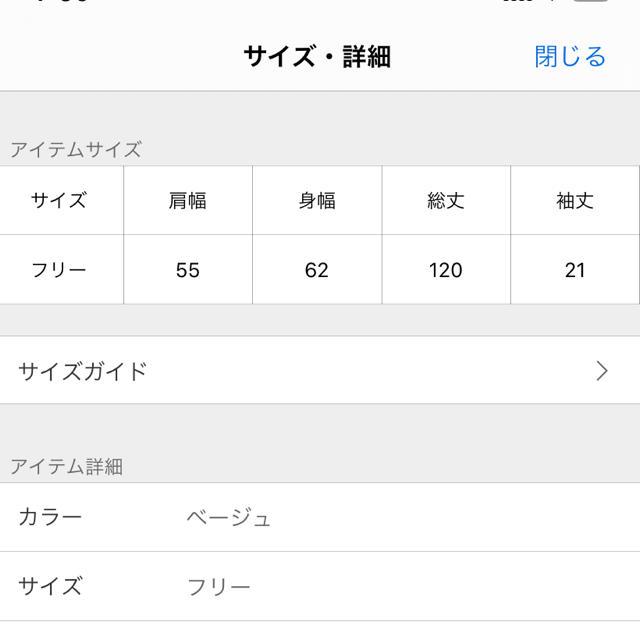 DEUXIEME CLASSE(ドゥーズィエムクラス)のDeuxieme  Classe☆美品 JOHNBULL サーマルドレス レディースのワンピース(ロングワンピース/マキシワンピース)の商品写真