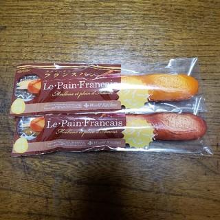 ブルーム(BLOOM)の【3つセット】ブルーム スクイーズペン フランスパン プレーン ショコラ(その他)