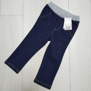 kladskap - 【未使用】デニム パンツ 90cm