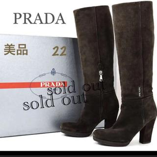プラダ(PRADA)のPRADA  プラダ カーフスエードブーツ 35(ブーツ)
