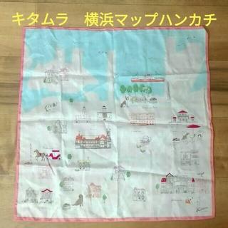 キタムラ(Kitamura)のkitamura ハンカチ レディース 横浜 マップデザイン ピンク(ハンカチ)
