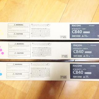 リコー(RICOH)のリコー純正品 新品未使用、未開封トナー C840  3色セット(OA機器)