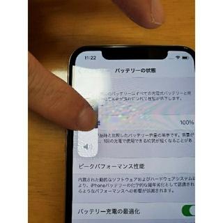 iPhone - ☆美品 iPhone 11 Pro 64GB SIMフリー シルバー 難あり☆