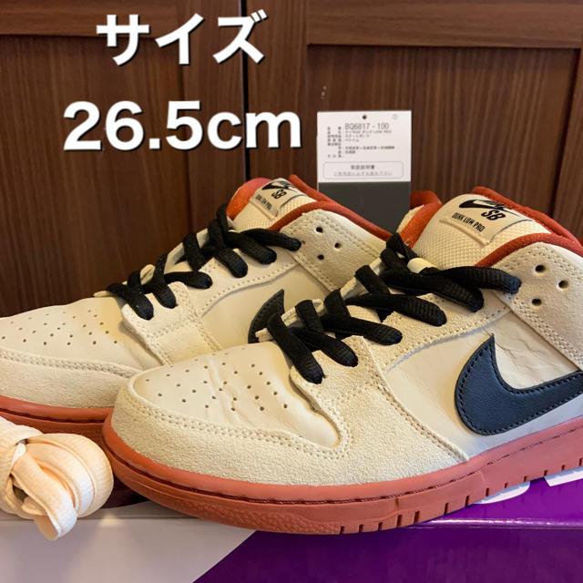 NIKE(ナイキ)の美品 nike sb dunk low BQ6817ー100 26.5  メンズの靴/シューズ(スニーカー)の商品写真