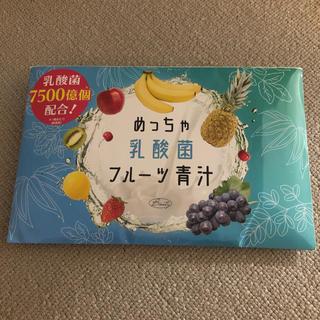 FABIUS - めっちゃ乳酸菌フルーツ青汁