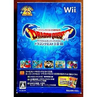 Wii - ドラゴンクエスト25周年記念  ドラゴンクエストⅠ Ⅱ Ⅲ