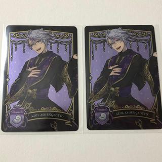 BANDAI - ツイステッドワンダーランド メタルカード2 アズール 2枚