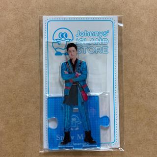 Johnny's - 1個♡岩本照 アクリルスタンド