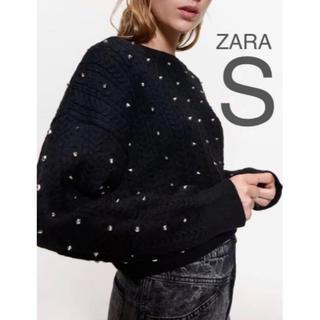 ZARA - 【新品・未使用】ZARA スタッズ付き ケーブルニット セーター S