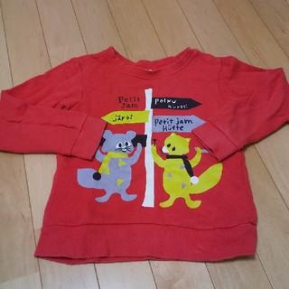 プチジャム(Petit jam)のプチジャム トレーナー 120(Tシャツ/カットソー)