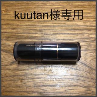 シャチハタ(Shachihata)のkuutan様専用 シャチハタ ブラック11(印鑑/スタンプ/朱肉)