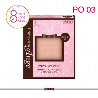 プリマヴィスタ(Primavista)のピンクオークル03 プリマヴィスタ アンジェ パウダーファンデーション PO03(ファンデーション)