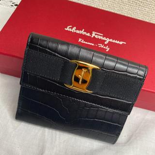 サルヴァトーレフェラガモ(Salvatore Ferragamo)の美品!サルヴァトーレフェラガモ  フェラガモ クロコ型押し ヴァラ 折財布(財布)