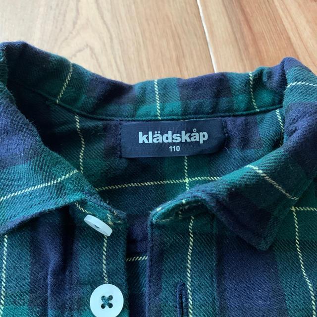 kladskap(クレードスコープ)のkladskap シャツ110 キッズ/ベビー/マタニティのキッズ服男の子用(90cm~)(Tシャツ/カットソー)の商品写真