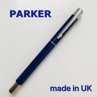 パーカー(Parker)のPARKER パーカーボールペン  1本(ペン/マーカー)