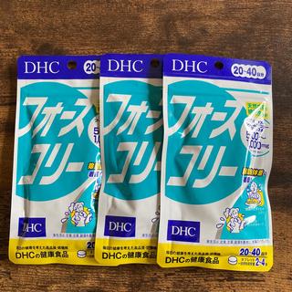 ディーエイチシー(DHC)の新品未開封  DHC  フォースコリー  3袋(ダイエット食品)