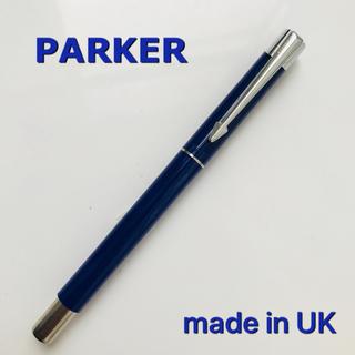 パーカー(Parker)のPARKER パーカーボールペン  1本(オフィス用品一般)