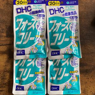 ディーエイチシー(DHC)の新品未開封  DHC  フォースコリー  4袋(ダイエット食品)