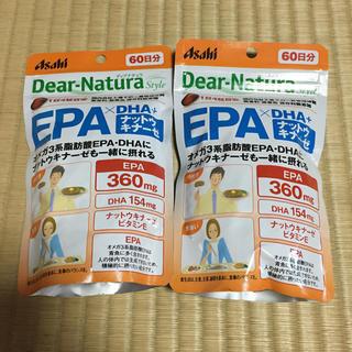 アサヒ - アサヒ ディアナチュラ EPA×DHA+ナットウキナーゼ 60日分×2
