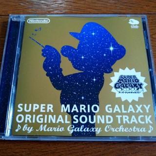 ニンテンドウ(任天堂)のスーパーマリオギャラクシー オリジナルサウンドトラック(ゲーム音楽)