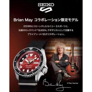 セイコー(SEIKO)のSEIKO セイコー5 ブライアンメイ 限定 SBSA073(腕時計(アナログ))