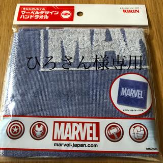 マーベル(MARVEL)のマーベルハンドタオル☆(タオル)