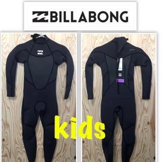 ビラボン(billabong)の子供ウェットスーツ キッズ ビラボン フルスーツ ウエットスーツ 子供 3フル(サーフィン)