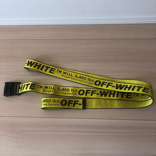 OFF-WHITE - off-white Classic industrial belt