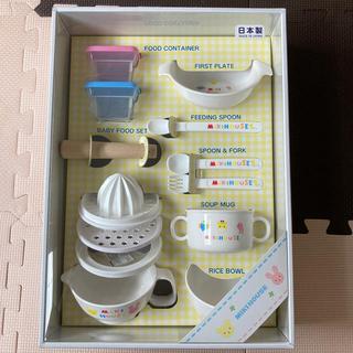 ミキハウス(mikihouse)のミキハウス 新品 離乳食食器セット(離乳食器セット)
