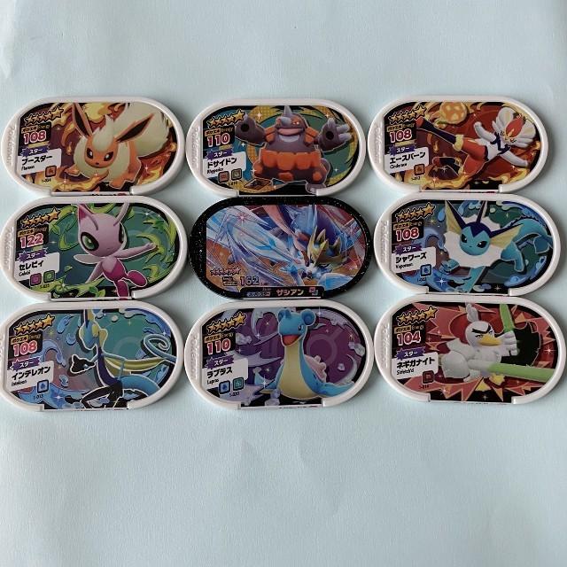 ポケモン(ポケモン)の【たけ様専用】メザスタ エンタメ/ホビーのアニメグッズ(カード)の商品写真
