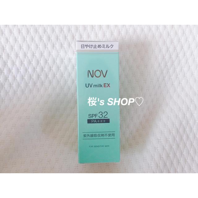 NOV(ノブ)の【新品】NOV 日やけ止めミルク 35g コスメ/美容のボディケア(日焼け止め/サンオイル)の商品写真
