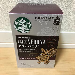 Starbucks Coffee - 新品 スターバックス オリガミ パーソナルドリップ コーヒー カフェ ベロナ