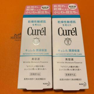 キュレル(Curel)のキュレル  美容液(美容液)