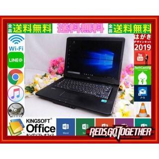 エヌイーシー(NEC)の便利なおまけ付⛳NEC-VY25-AB⛄SSD換装可&windows10(ノートPC)