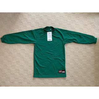 ローリングス(Rawlings)の野球J r.ハイネックアンダーシャツ長袖150グリーン(ウェア)